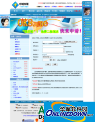 免费网址转发源代码 PC版