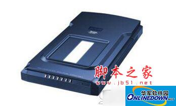 中晶v800 Plus扫描仪驱动 1.0 官方安装版