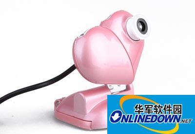 良田万能摄像头驱动(良田科技万能摄像头) 1.0 免费版