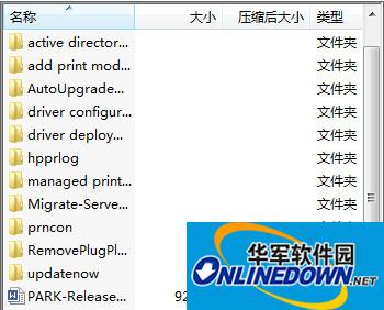 惠普打印机管理员资源套件(PARK)  v1.7.6 中文官方版