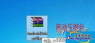 mt65xx android phone 手机驱动 for xp/win7 含教程