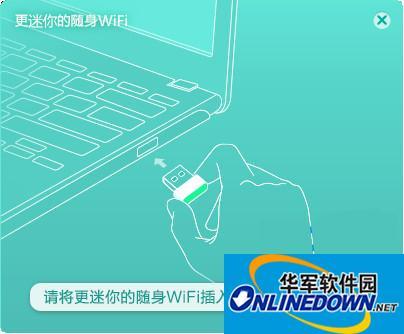 迅捷s3随身wifi驱动程序 更迷你的随身wifi