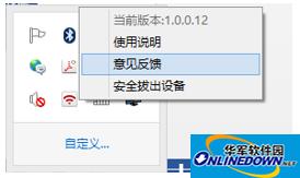 天猫魔盘驱动程序(天猫魔盘随身wifi) v1.0.2.154 中文官方安装版