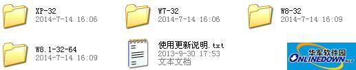 富士通lh532网卡驱动程序 for XP/WIN7/WIN8/8.1