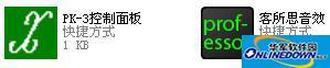 客所思pk3驱动程序安装包 for XP/win7 32&64bit