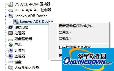 华硕手机ADB驱动程序(附安装使用方法)