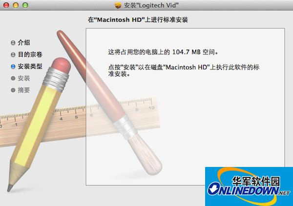 logitech摄像头驱动 for mac
