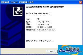 夏普4511复印机驱动程序