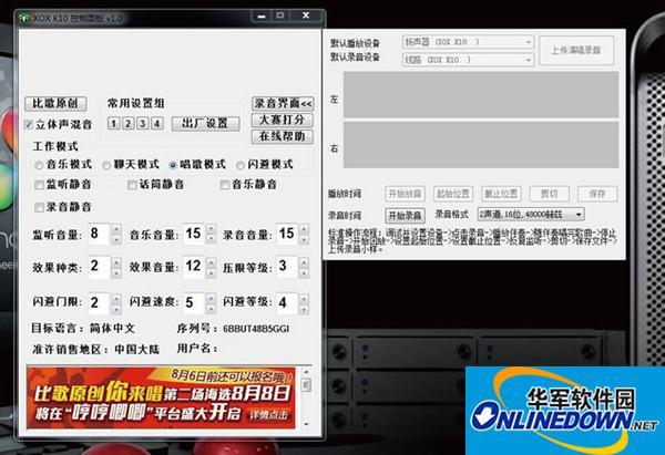 客所思k10控制面板  v1.07 中文安装免费版