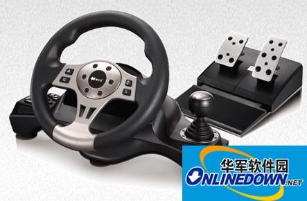 莱仕达劲驰pxn-v66方向盘驱动程序 v6.0 中文免费版 1.0