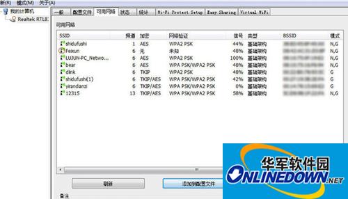 Netcore磊科NW334无线网卡驱动合集包 for Mac