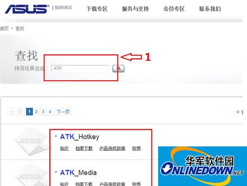 华硕无线网卡驱动程序 for Mac