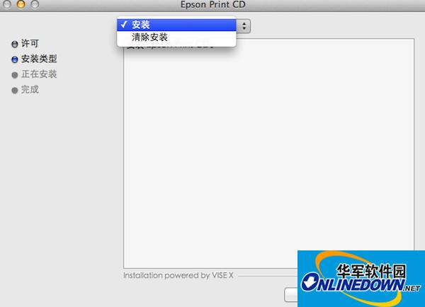 爱普生打印机驱动程序 for Mac