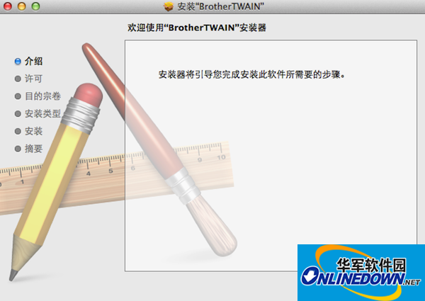 Brother兄弟打印机驱动程序 for Mac V3.23