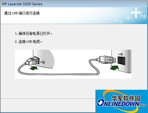 惠普HP LaserJet 1020 Plus打印机驱动程序 for win8 64bit
