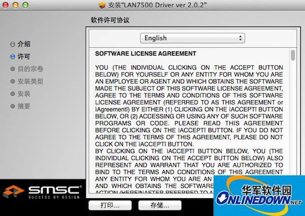 smsc usb网卡驱动程序 for Mac