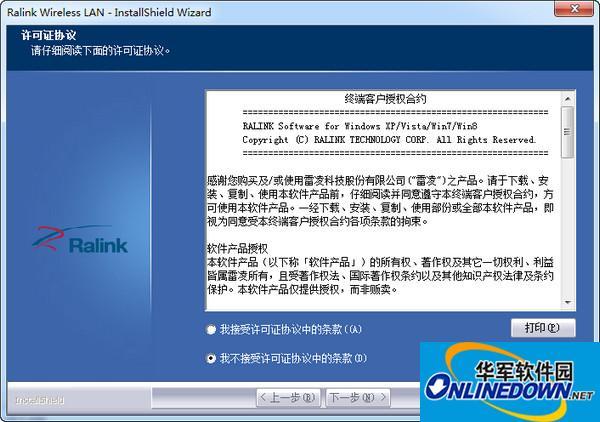 CF-WU770N无线网卡驱动程序  v5.1.7.0 中文安装免费版