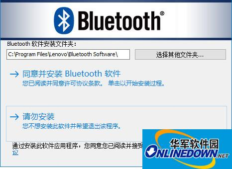 博通蓝牙驱动程序  for win10 兼容64位 v12.0.1.720版
