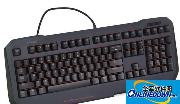 雷柏v700机械游戏键盘驱动程序  v1.0.1 官方版