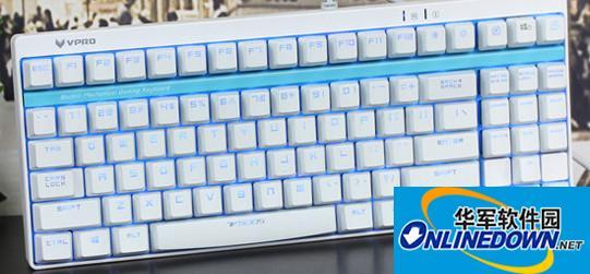 雷柏v500s机械式游戏键盘驱动程序  v1.0 官方版