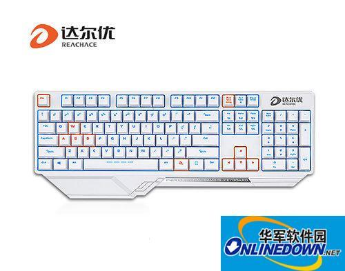 达尔优dk300键盘驱动程序  v12.0 官方版