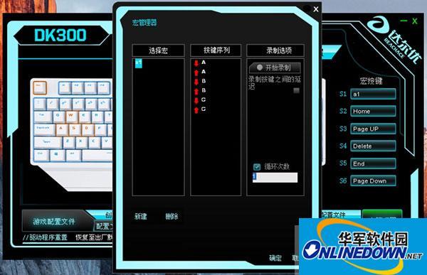 达尔优dk300键盘驱动程序