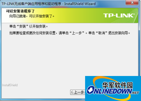 tplink wdn3321无线网卡驱动程序