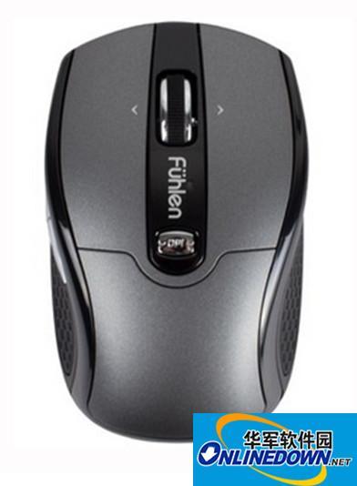 富勒m35鼠标驱动程序  v1.0 官方版