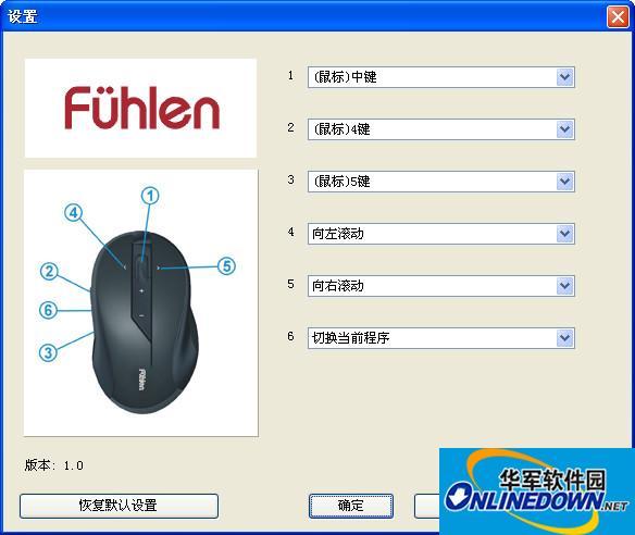 富勒u55无线键鼠套装驱动程序