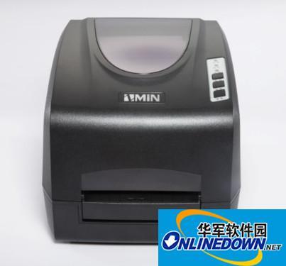 ZMIN X1打印机驱动程序 1.0 官方版