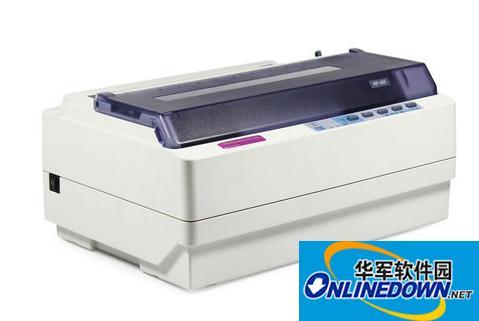 映美rp600打印机驱动程序  v2.0 官方版