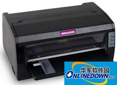 映美fp538k打印机驱动程序  v1.3 官方版