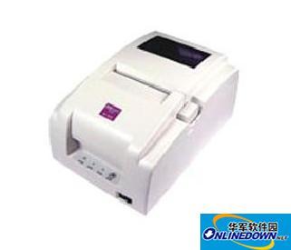 映美mp220d打印机驱动程序  v2.5 官方版