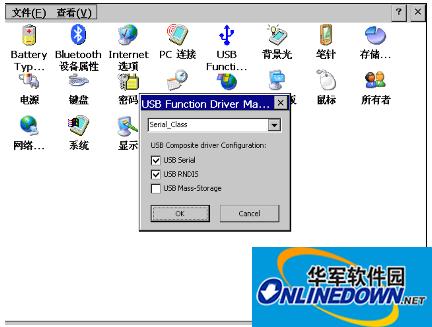 华测HCE200 USB驱动