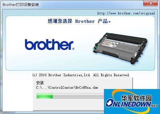 兄弟MFC-7470D打印机驱动程序