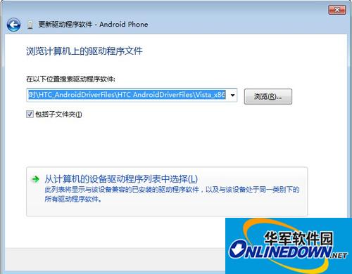 阿尔卡特One Touch Idol Ultra手机驱动