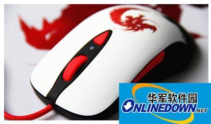 赛睿激战2鼠标驱动程序  v3.4.4 官方版