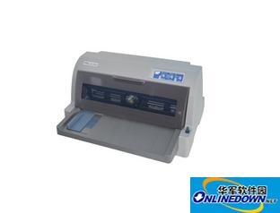 中税qs630k打印机驱动程序  v1.1 官方版