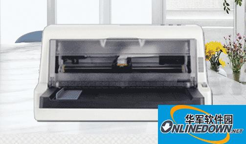 沧田dt818k打印机驱动程序 1.0 官方版