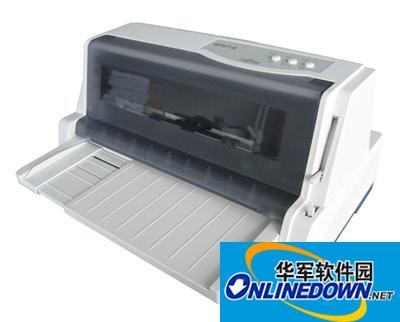 富士通dpk1580h打印机驱动程序 1.0 官方版