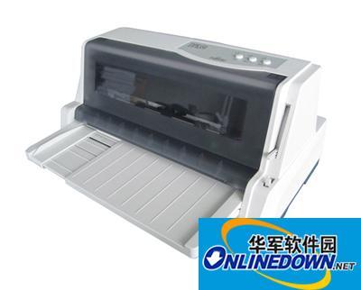 富士通dpk850k打印机驱动程序 1.0 官方版