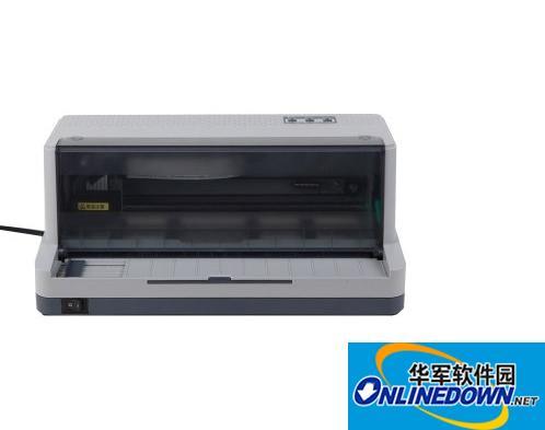 富士通dpk1685k打印机驱动程序 1.0 官方版