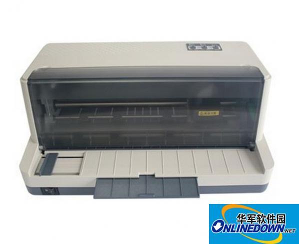 富士通dpk1788h打印机驱动程序 1.0 官方版