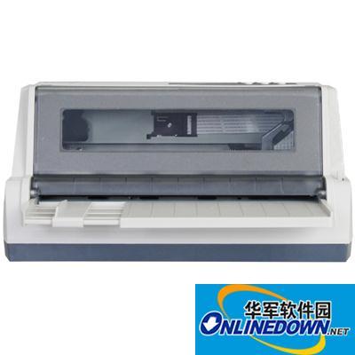 富士通dpk2085打印机驱动程序 1.0 官方版