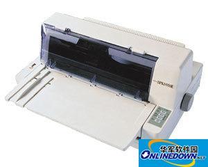 富士通dpk8510e打印机驱动程序 1.0 官方版