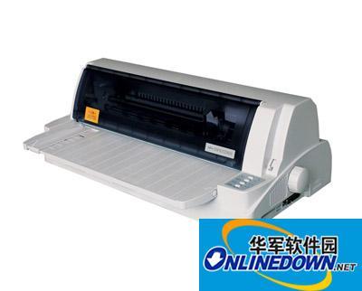 富士通dpk5236h打印机驱动程序 1.0 官方版