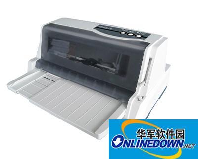 富士通dpk2080t窄行票据打印机驱动程序 1.0 官方版