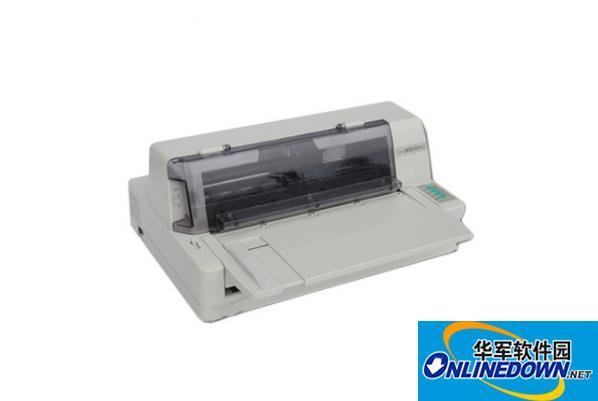富士通9500ga专用证件打印机驱动程序 1.0 官方版