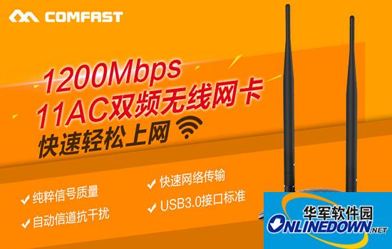 comfast cf-7500AC USB无线网卡驱动程序 for Mac V1035中