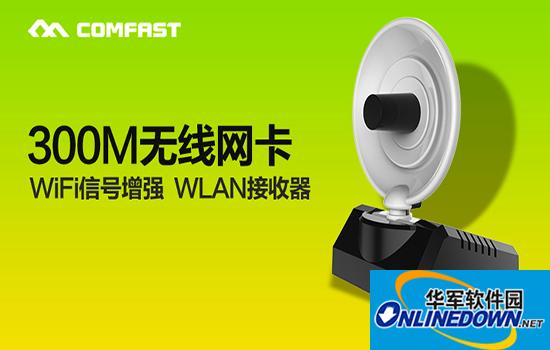 comfast cf-wu771n无线网卡驱动程序 for Mac